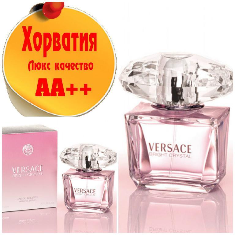 Versace Bright Crystal  Люкс качество АА++! Хорватия Качественные копии