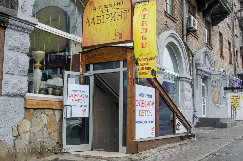 Детский магазин,комиссионка г. Киев