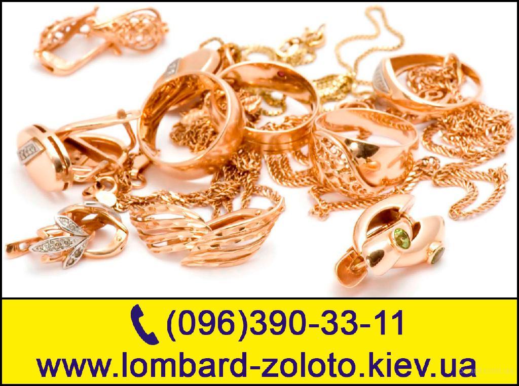Сдать Золото Ломбард Цена за Грамм Киев