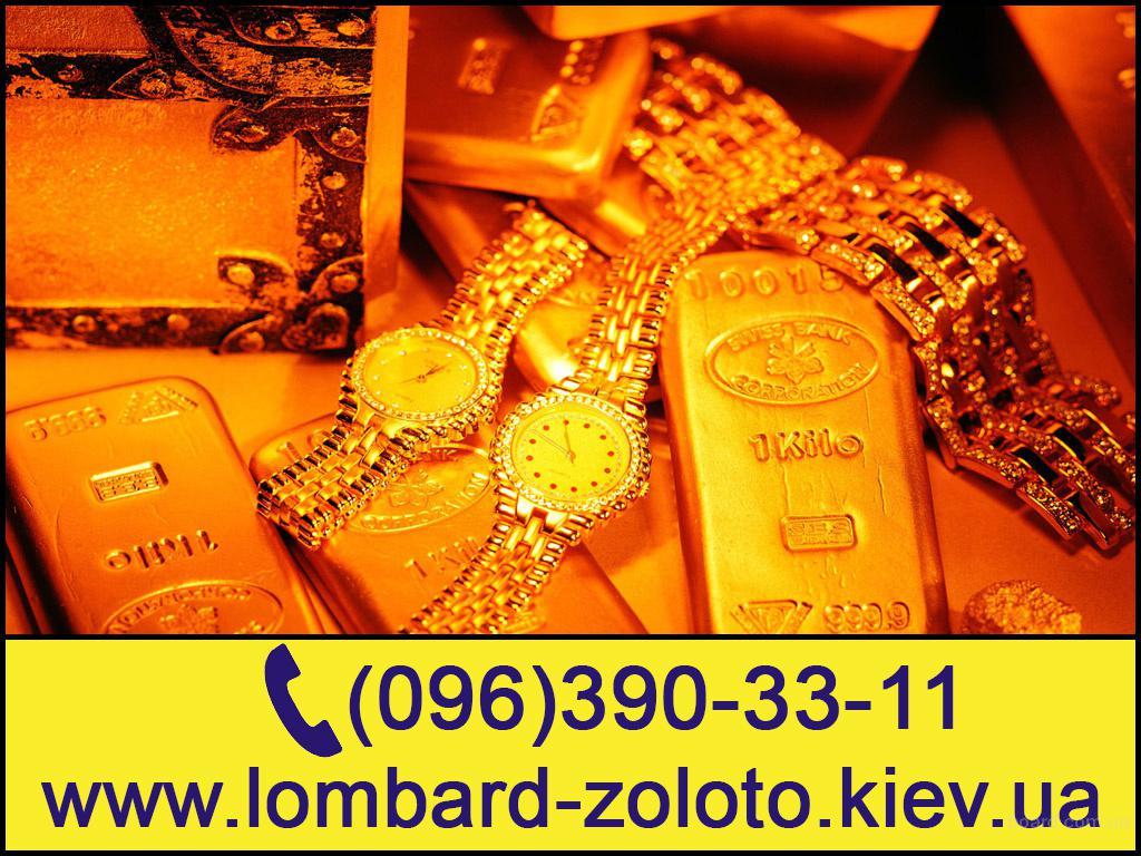 Лом Золота Цена Киев. Стоимость Золотого Лома за Грамм.