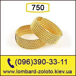 Сдать Золото 750 Пробы Цена Грамм Ломбард Киев