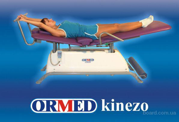 Механическая терапия позвоночника - Ормед Кинезо