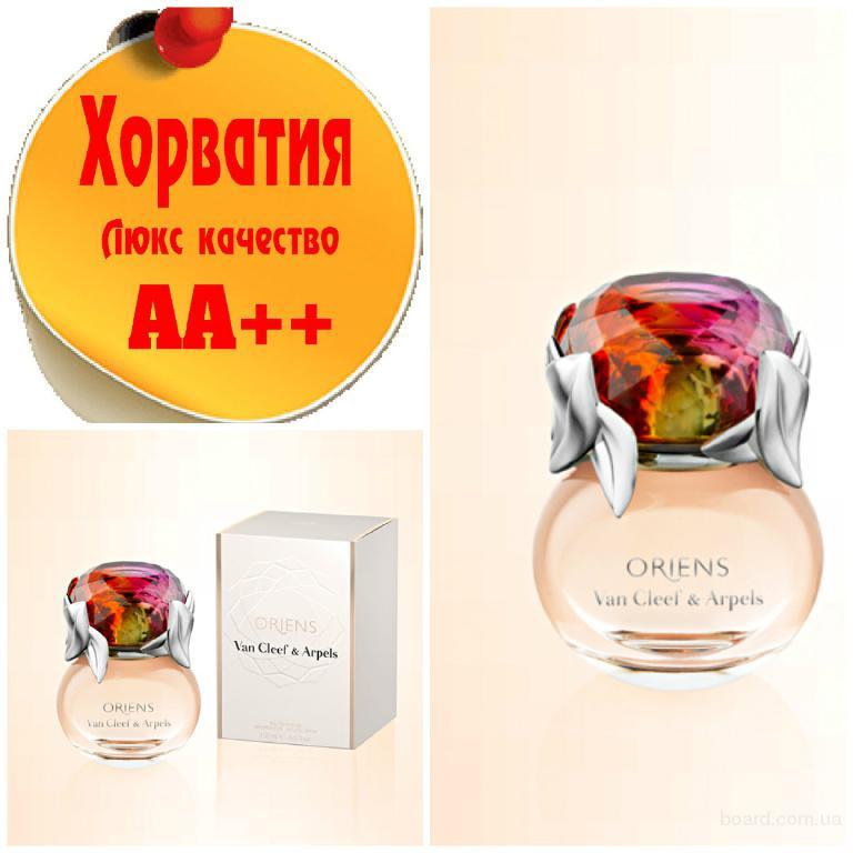 Van Cleef & Arpels Люкс качество АА++! Хорватия Качественные копии