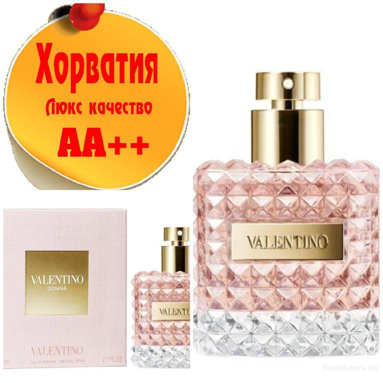 Valentino Donna Valentino  Люкс качество АА++! Хорватия Качественные копии
