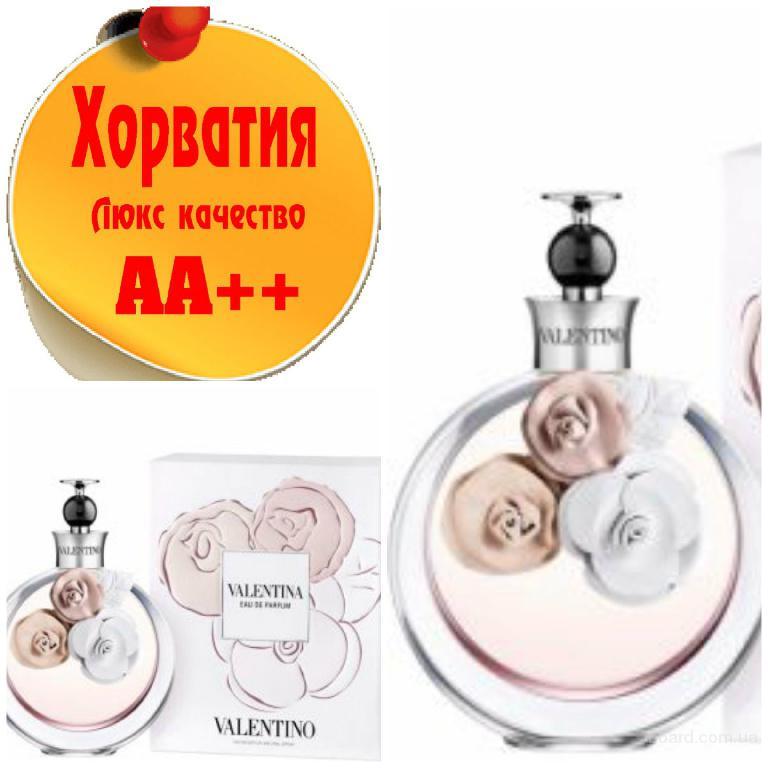 Valentino Valentina.Люкс качество АА++! Хорватия Качественные копии