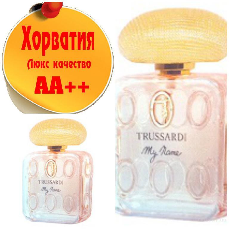 Trussardi My Name Люкс качество АА++! Хорватия Качественные копии