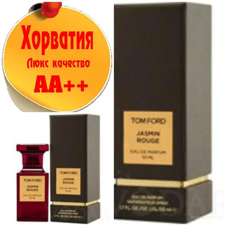Tom Ford Jasmin Rouge Люкс качество АА++! Хорватия Качественные копии