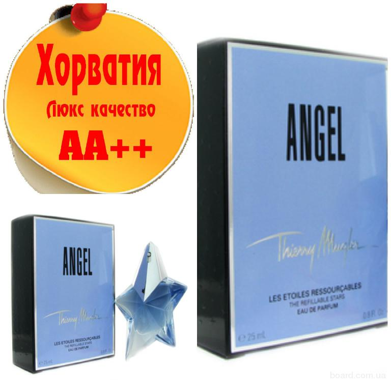 Thierry Mugler Angel Люкс качество АА++! Хорватия Качественные копии