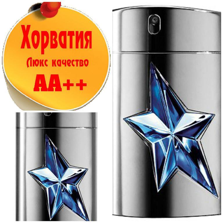 Thierry Mugler A Men Люкс качество АА++! Хорватия Качественные копии