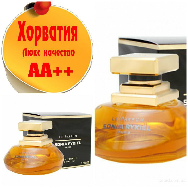 Sonia Rykiel Le ParfumЛюкс качество АА++! Хорватия Качественные копии
