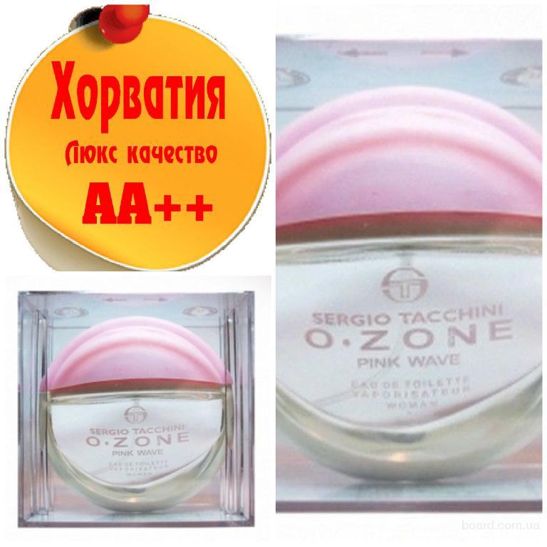 Sergio Tacchini O-zone Pink Wave Люкс качество АА++! Хорватия Качественные копии