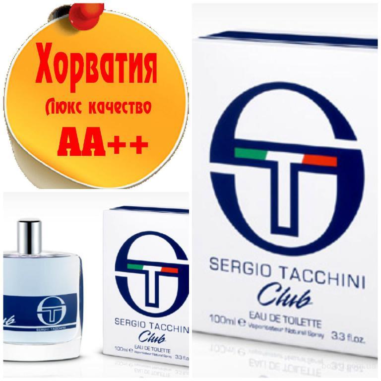 Sergio-Tacchini-Club Люкс качество АА++! Хорватия Качественные копии