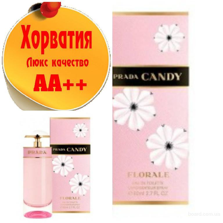 Prada Candy FloraleЛюкс качество АА++! Хорватия Качественные копии