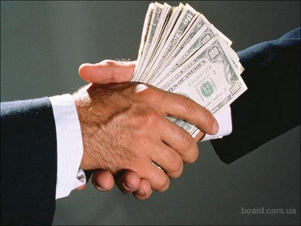 Выгодный кредит наличными без предоплаты