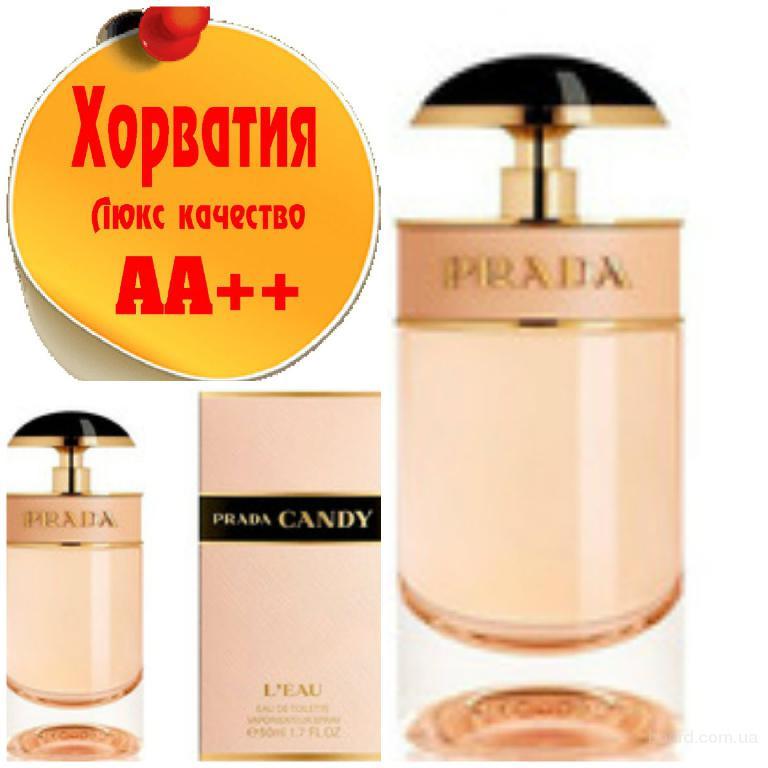 Prada Candy L'eau Люкс качество АА++! Хорватия Качественные копии