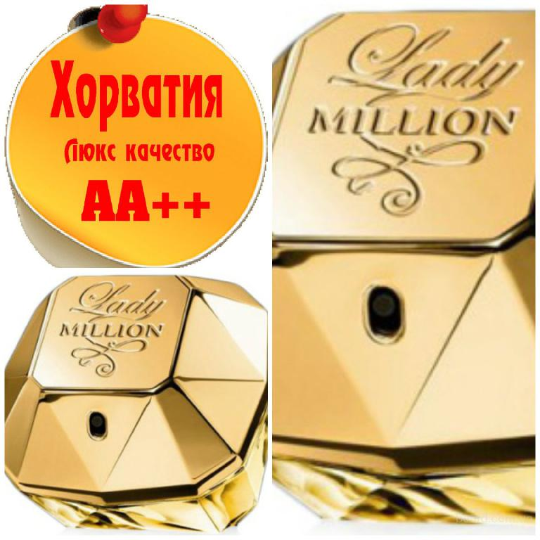 Paco Rabanne Lady Million Люкс качество АА++! Хорватия Качественные копии