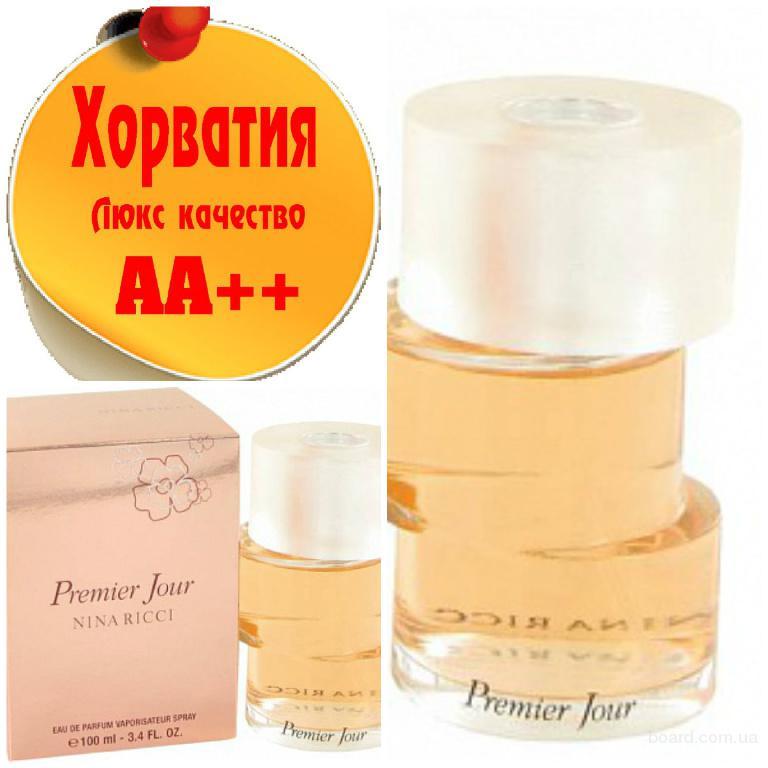 Nina Ricci Premier Jour Люкс качество АА++! Хорватия Качественные копии