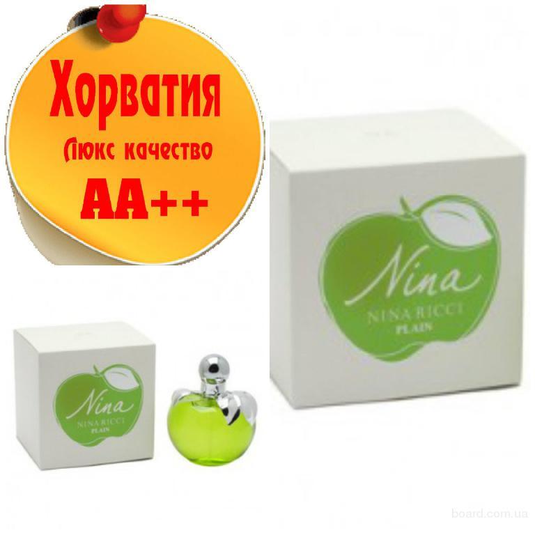 Nina Ricci Nina Plain Green apple  Люкс качество АА++! Хорватия Качественные копии