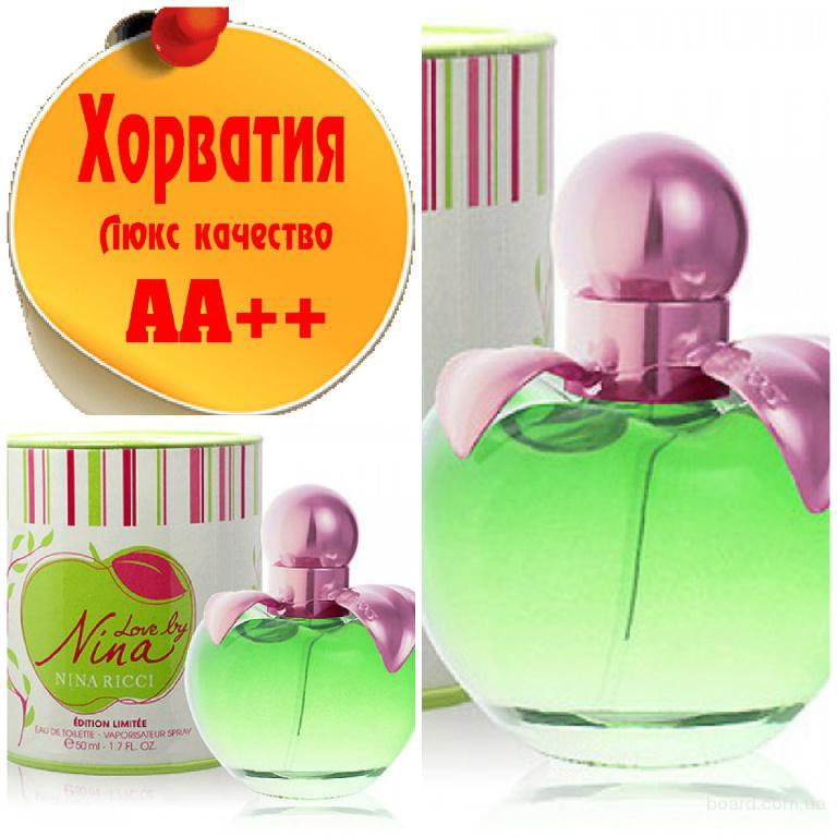 Nina Ricci Love by Nina (пластик) Люкс качество АА++! Хорватия Качественные копии