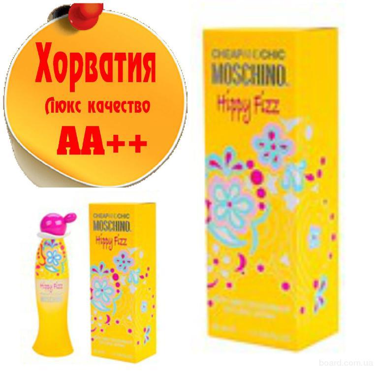 Moschino Hippy Fizz Люкс качество АА++! Хорватия Качественные копии