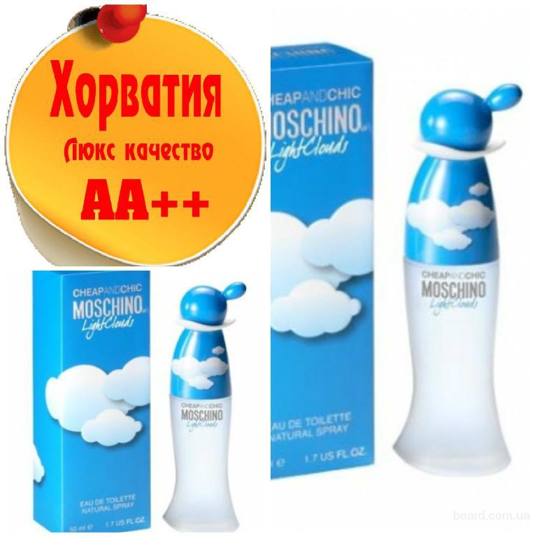 Moschino Cheap and Chic Light CloudsЛюкс качество АА++! Хорватия Качественные копии