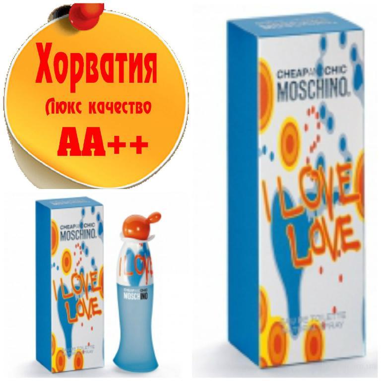 Moschino Cheap and Chic I Love Love Люкс качество АА++! Хорватия Качественные копии