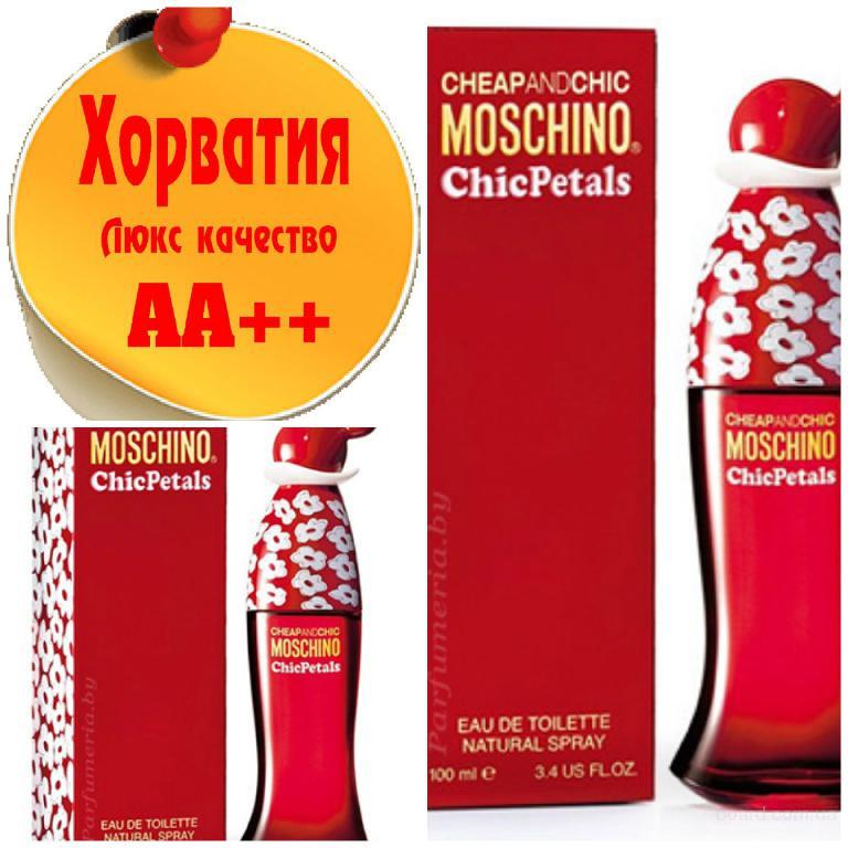 Cheap & Chic Chic Petals Люкс качество АА++! Хорватия Качественные копии