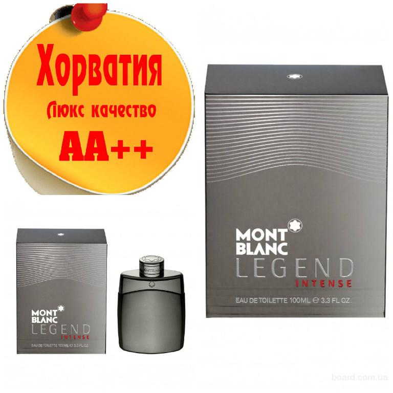 Mont Blanc Legend Intense Люкс качество АА++! Хорватия Качественные копии