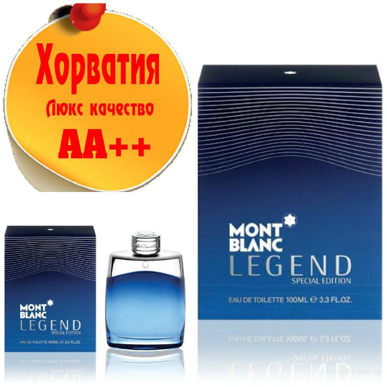 Mont Blanc Legend Special edition Люкс качество АА++! Хорватия Качественные копии