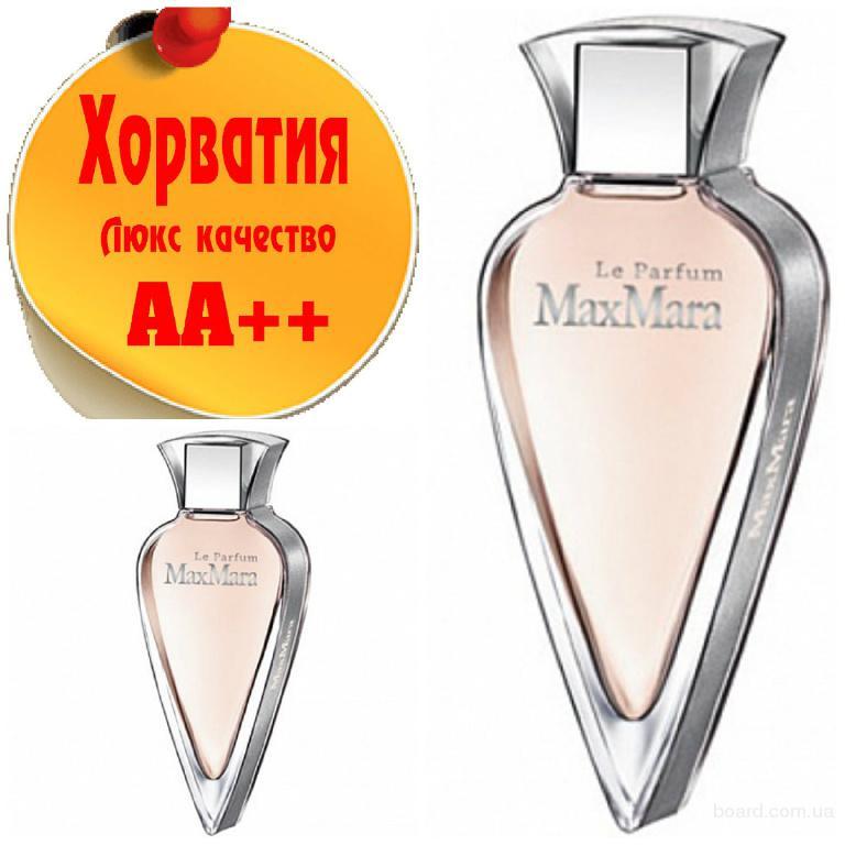 Max Mara Le ParfumЛюкс качество АА++! Хорватия Качественные копии