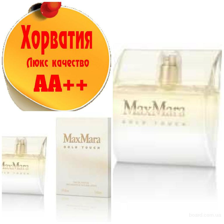 Max Mara Gold TouchЛюкс качество АА++! Хорватия Качественные копии
