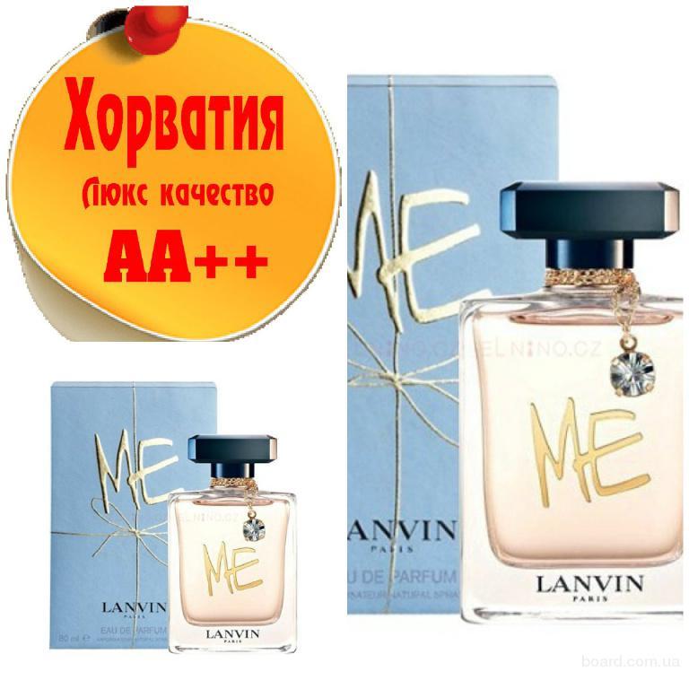 Lanvin  Lanvin ME Люкс качество АА++! Хорватия Качественные копии