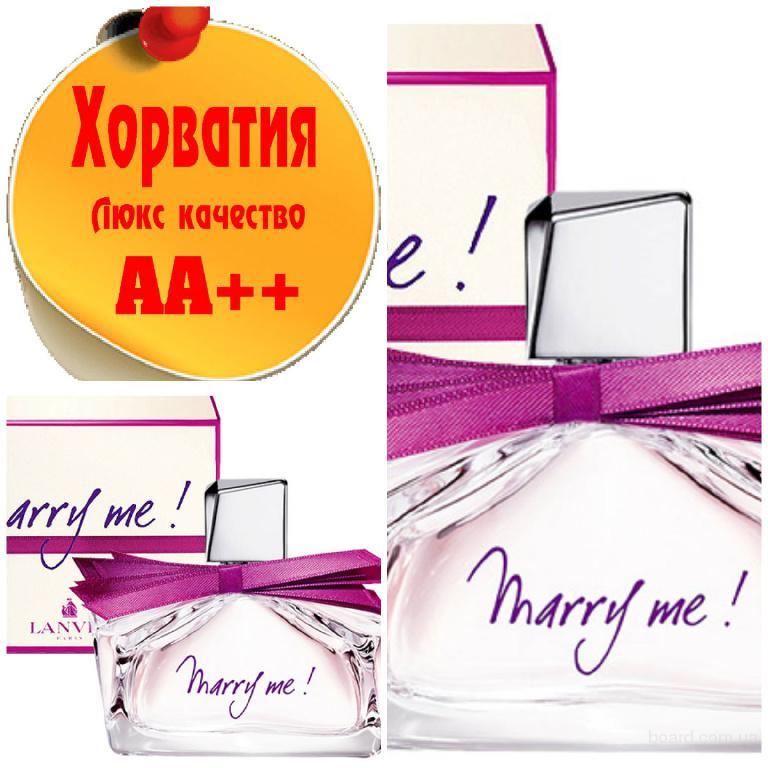 Lanvin Marry Me Люкс качество АА++! Хорватия Качественные копии