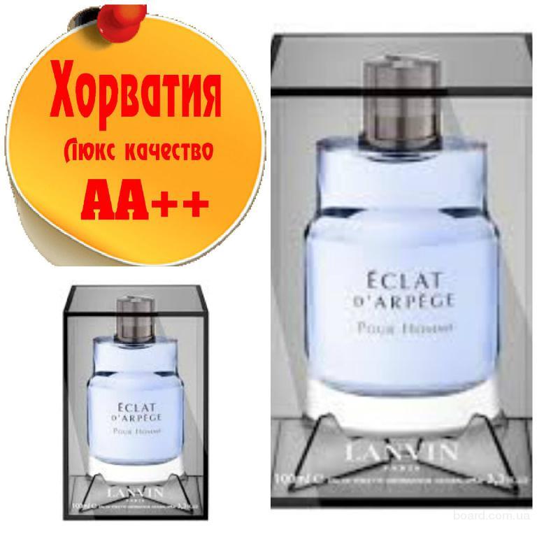 Lanvin Eclat D`Arpege pour HommeЛюкс качество АА++! Хорватия Качественные копии