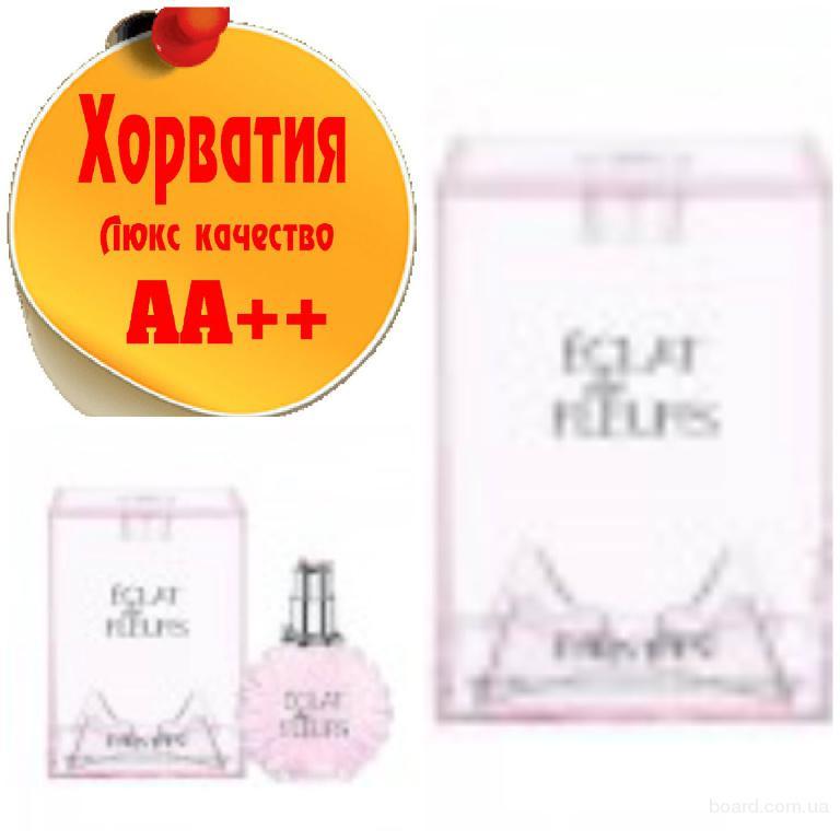 Lanvin Eclat de Fleurs Люкс качество АА++! Хорватия Качественные копии
