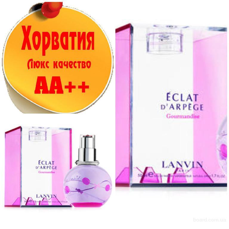 Lanvin Eclat D`Arpege Gourmandise Люкс качество АА++! Хорватия Качественные копии