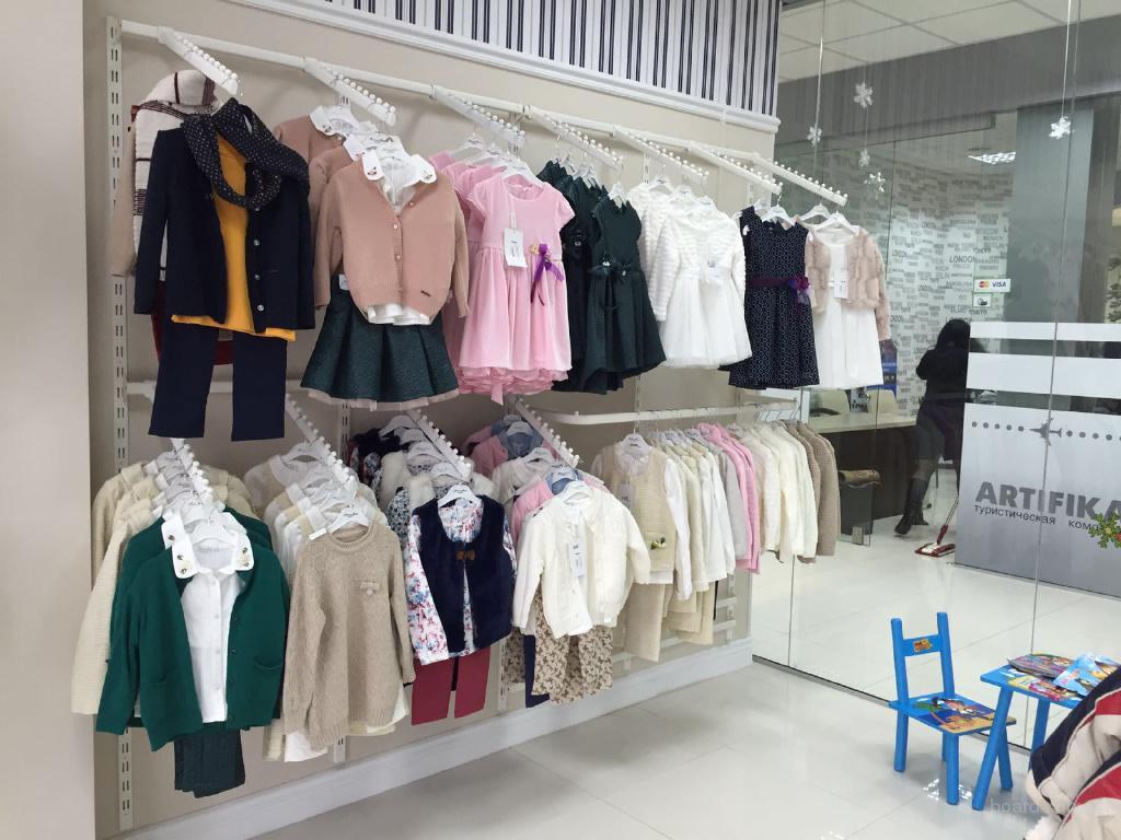 Marmaraopt-детская одежда из Турции