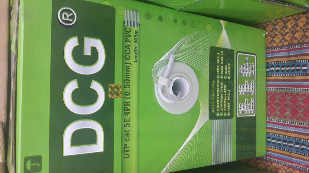 DCG Ethernet кабель DCG UTP CAT5E 4P 0,50мм CCA PVC W