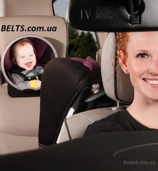 Автомобильное зеркало для контроля ребенка Diono Easy View (Дион Изи Вью)