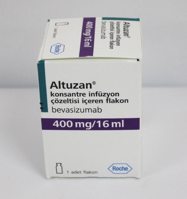 Срочно нужно купить Алтузан? На сайте лекарства в ассортименте с доставкой.