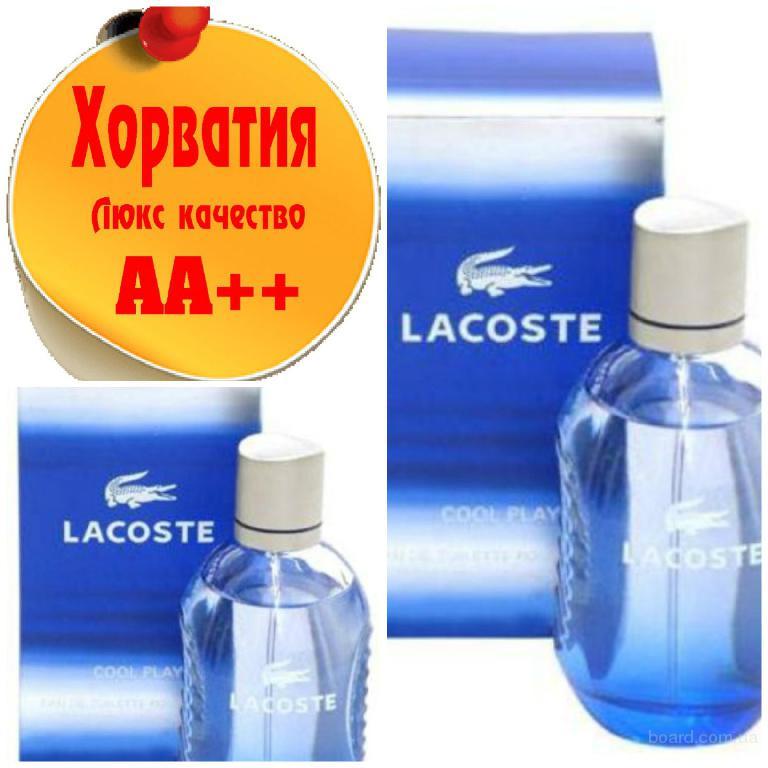 Lacoste Cool PlayЛюкс качество АА++! Хорватия Качественные копии