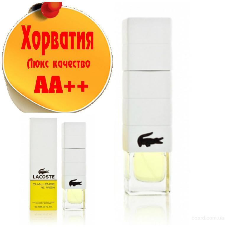Lacoste Challenge RefreshЛюкс качество АА++! Хорватия Качественные копии