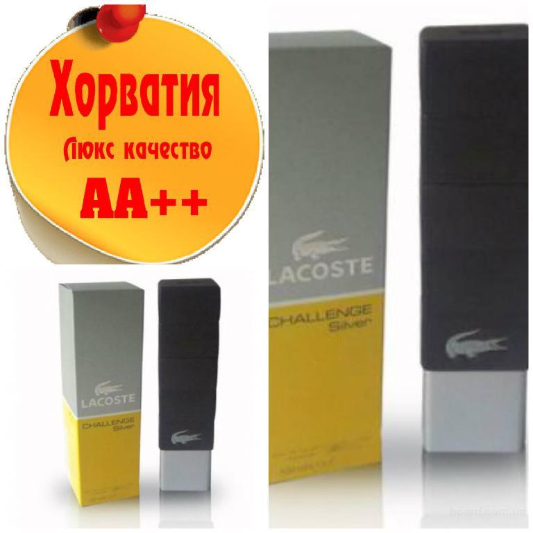 Lacoste Challenge Silver Люкс качество АА++! Хорватия Качественные копии