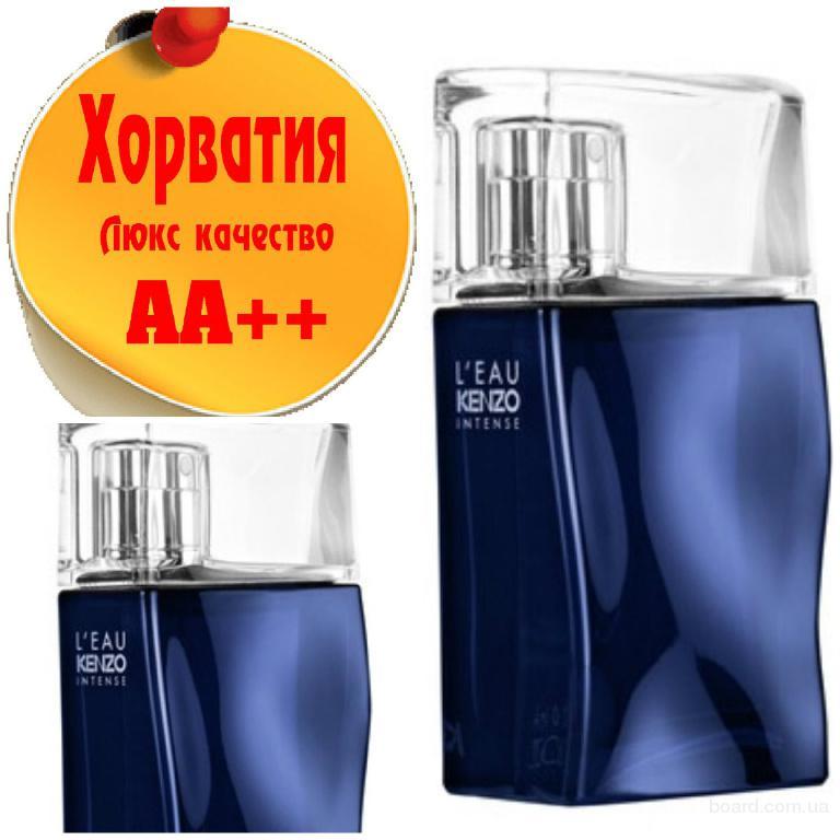 KenzoL`eau par Kenzo Intense pour homme Люкс качество АА++! Хорватия Качественные копии
