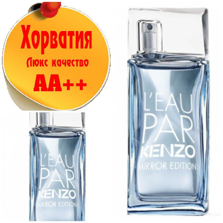 Kenzo L'eau Par Kenzo Homme Люкс качество АА++! Хорватия Качественные копии