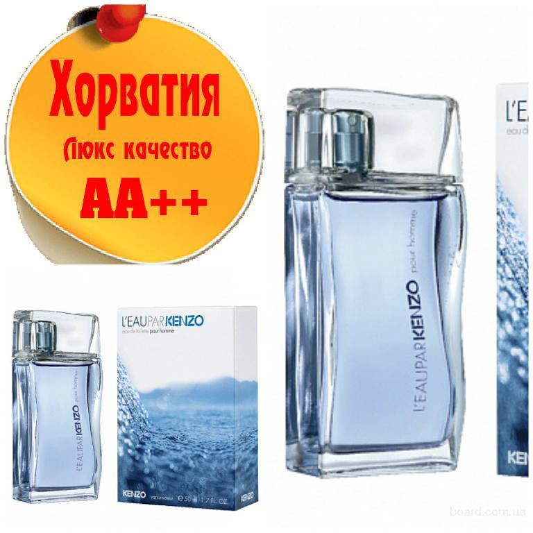 Kenzo L`eau par Kenzo pour femme Люкс качество АА++! Хорватия Качественные копии