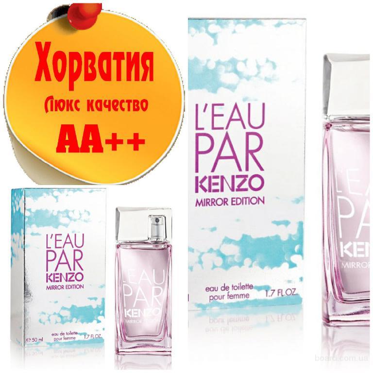 Kenzo L`eau par pour Femme Mirror Ed.Люкс качество АА++! Хорватия Качественные копии