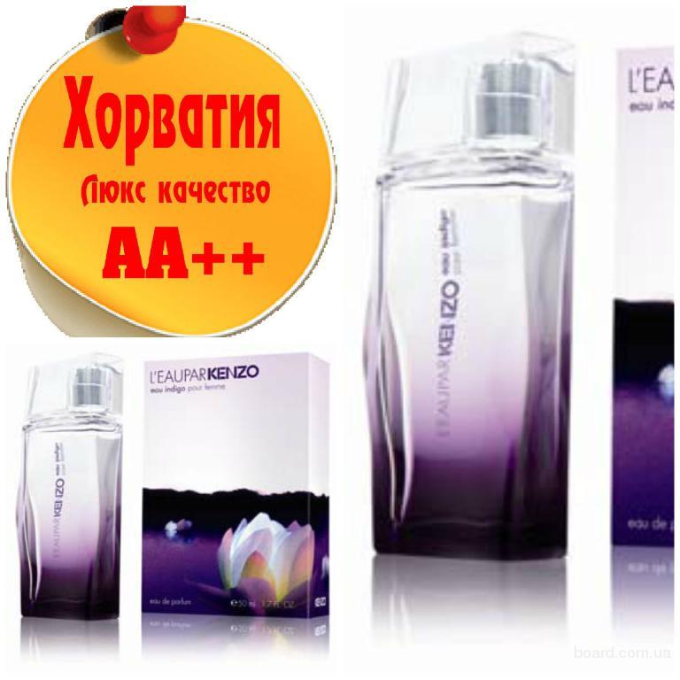 Kenzo L Eau Par Eau Indigo Люкс качество АА++! Хорватия Качественные копии