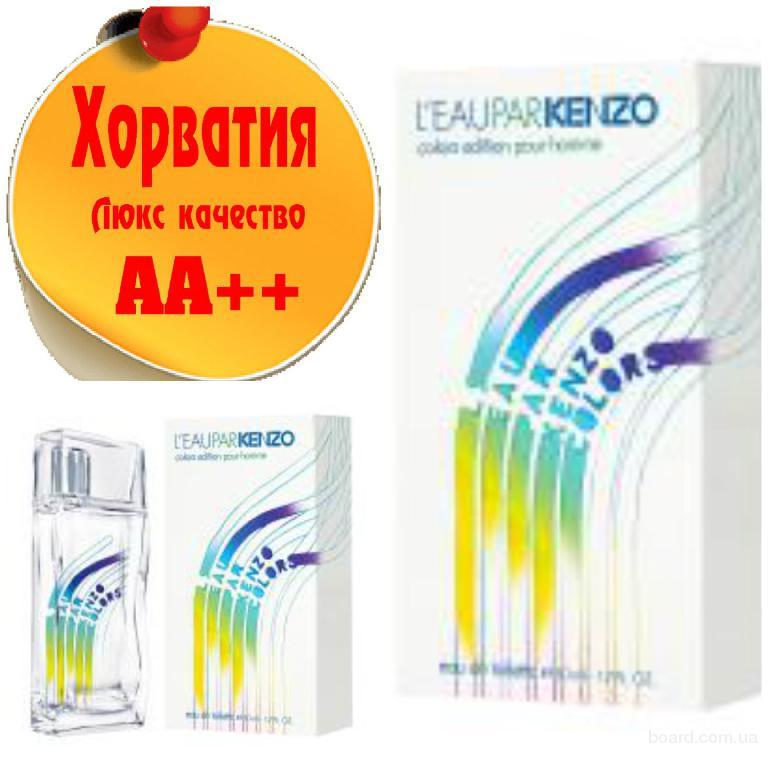 Kenzo L`eau par Kenzo Color edition homme  Люкс качество АА++! Хорватия Качественные копии