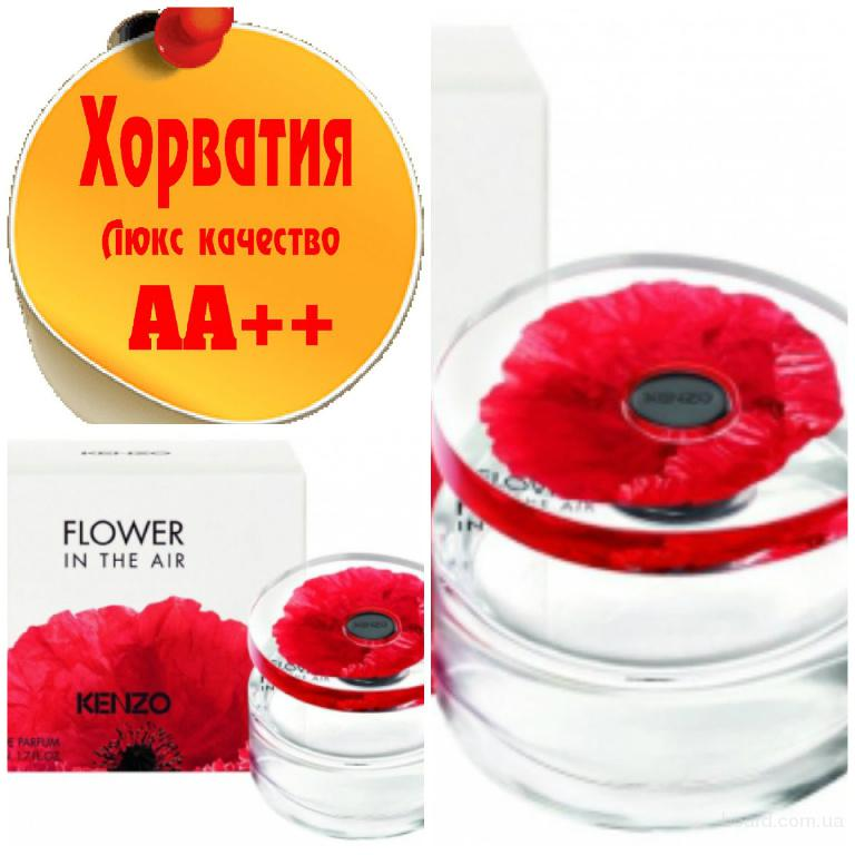 kenzo flower in the air Люкс качество АА++! Хорватия Качественные копии